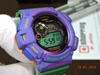 G-Shock Earthwatch GW-9301K-6JR