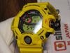 g shock lightning yellow rangeman
