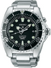 Seiko Prospex Diver SBCZ025 Kinetic Made In Japan