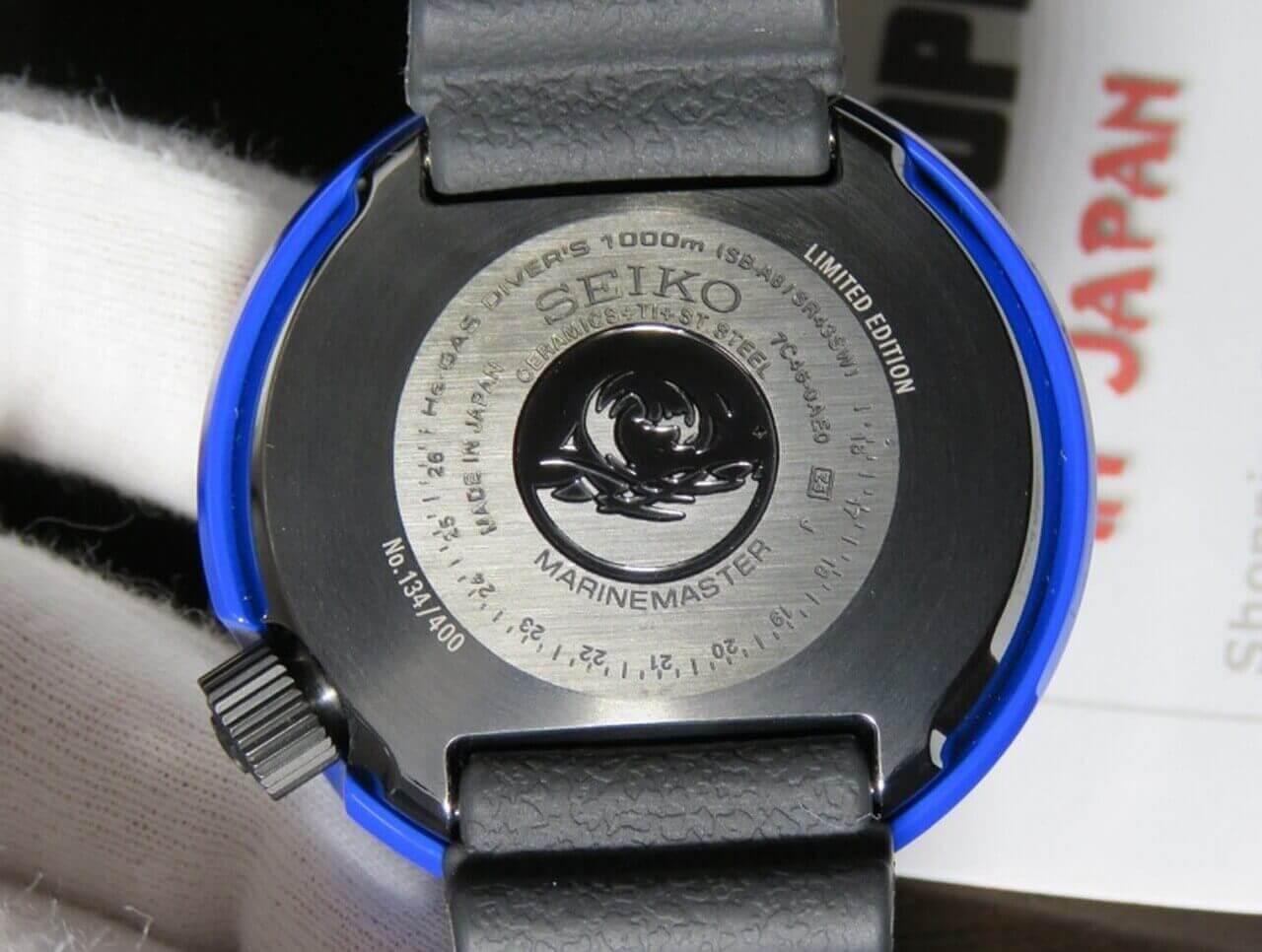 Prospex SBBN021 Marine Master