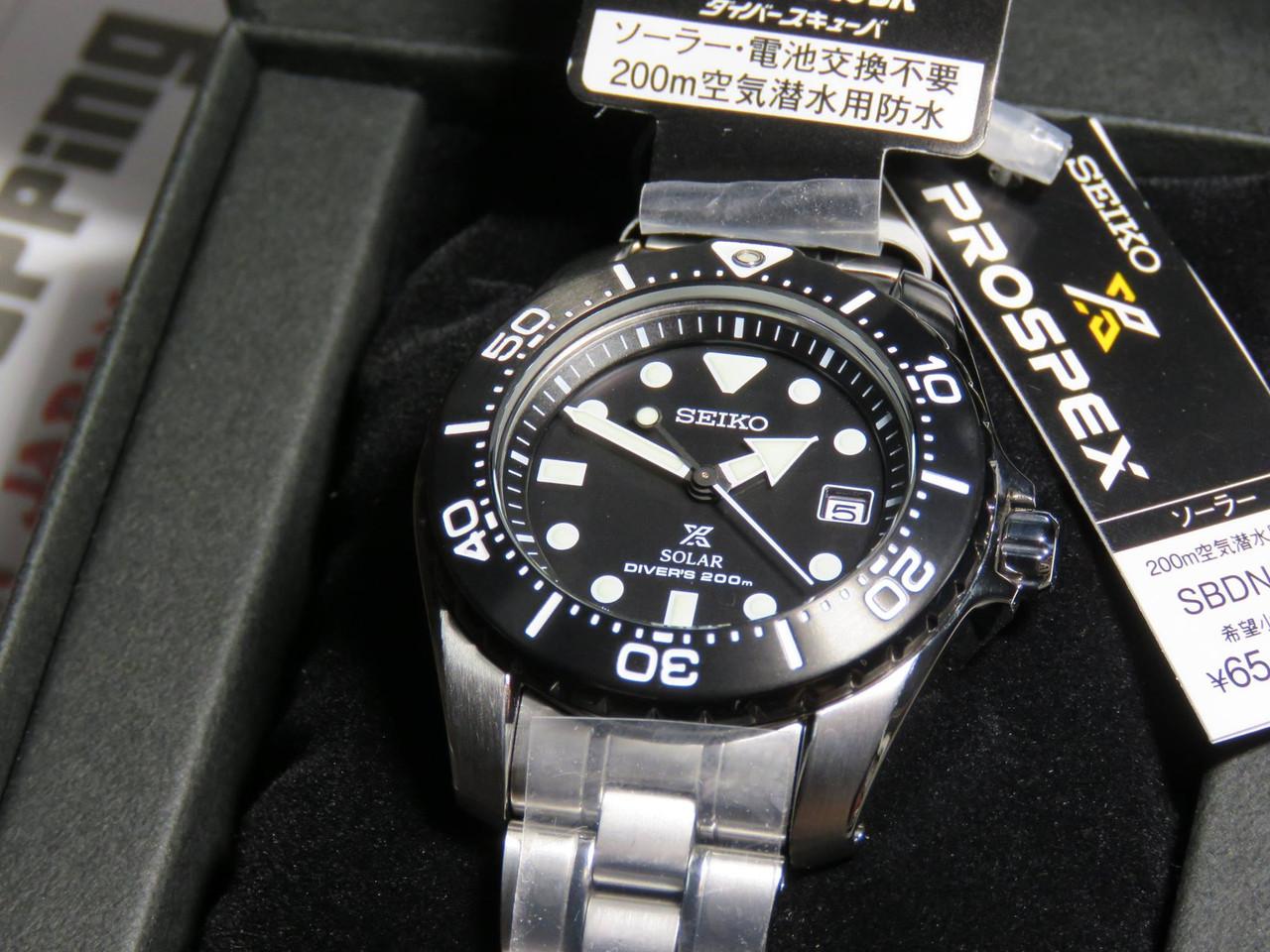 Seiko SBDN019 Air Diver Titanium Solar