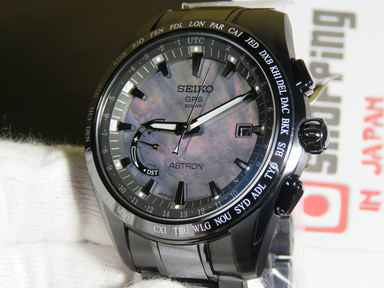 Seiko Astron Limited Baselworld 2016 SSE091 / SBXB091