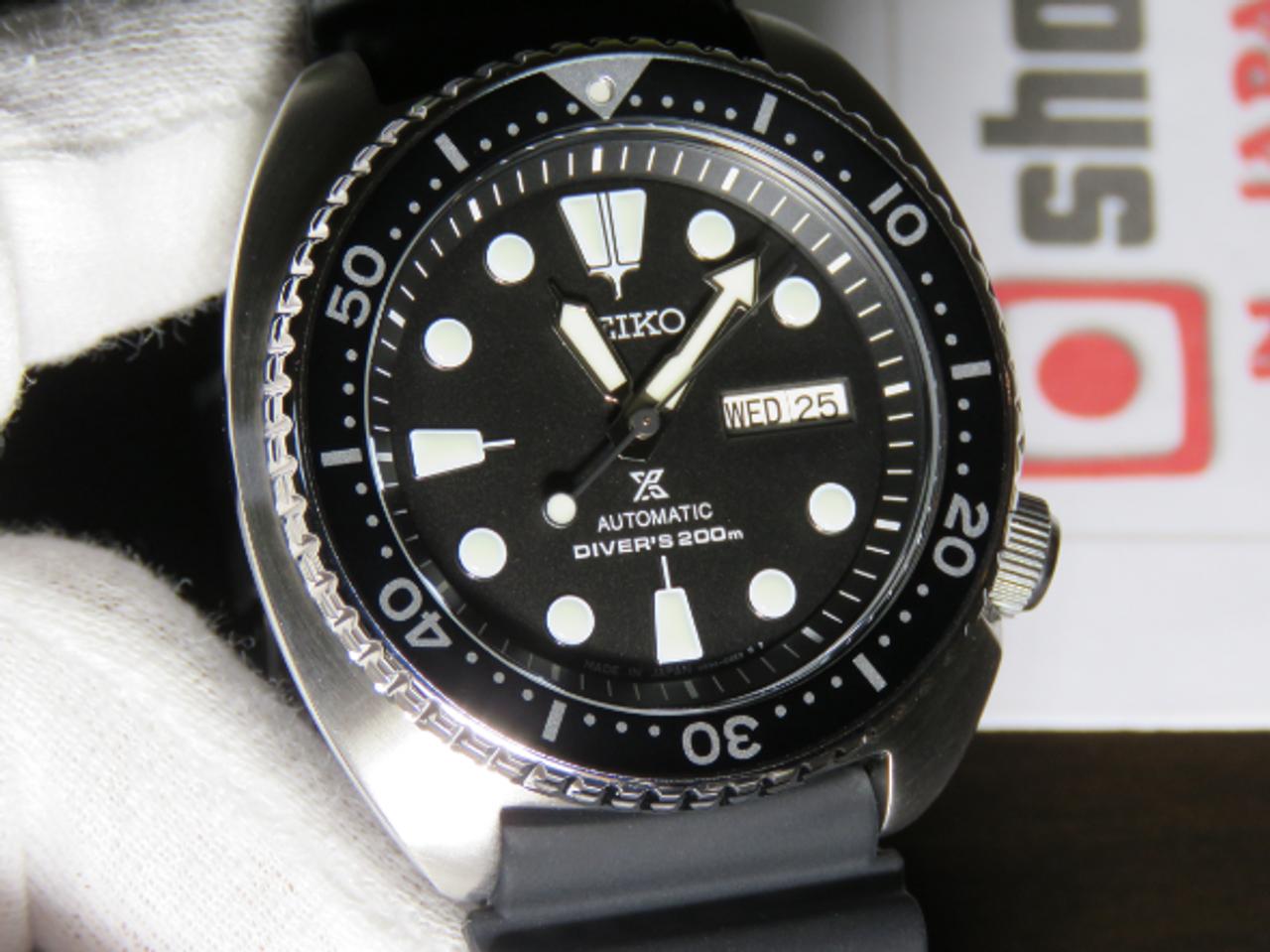 Seiko SRP777J1 Turtle