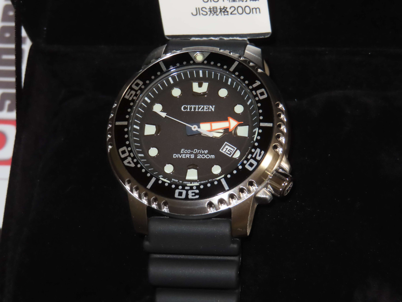 Citizen Promaster Global Marine BN0156-05E