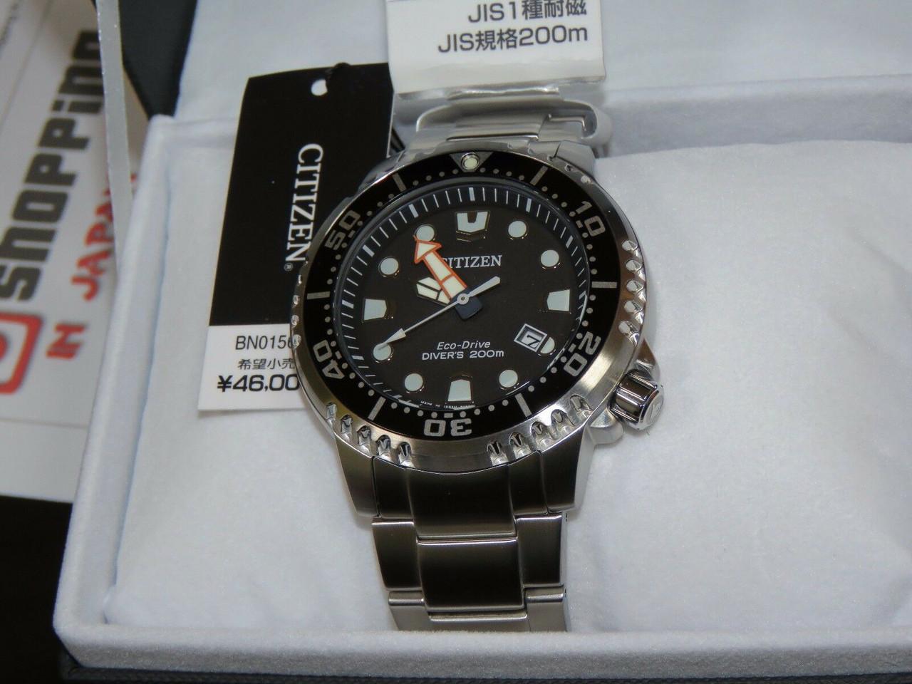 Citizen Promaster Marine 200m Diver BN0156-56E