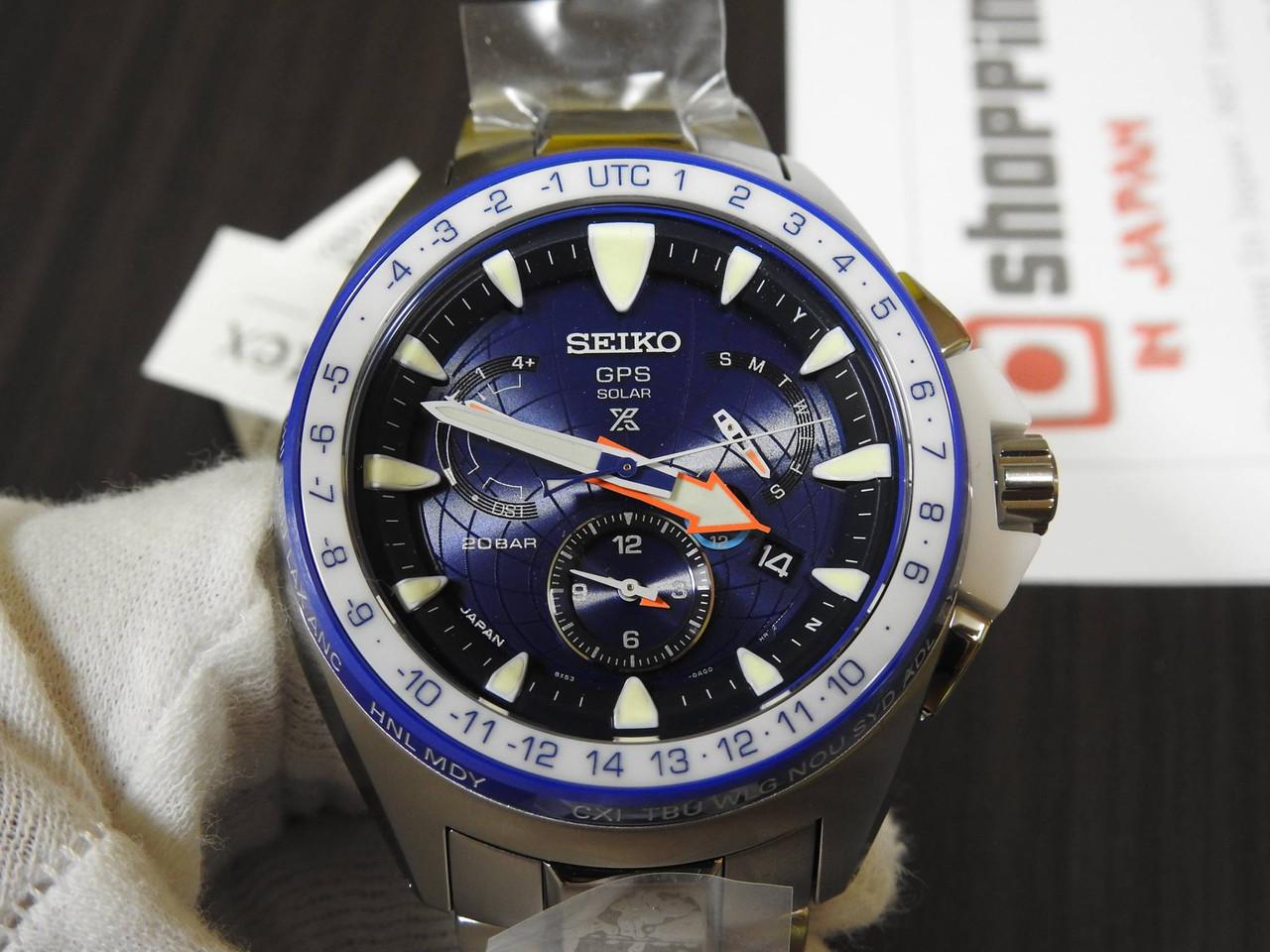 Seiko SSF001J1