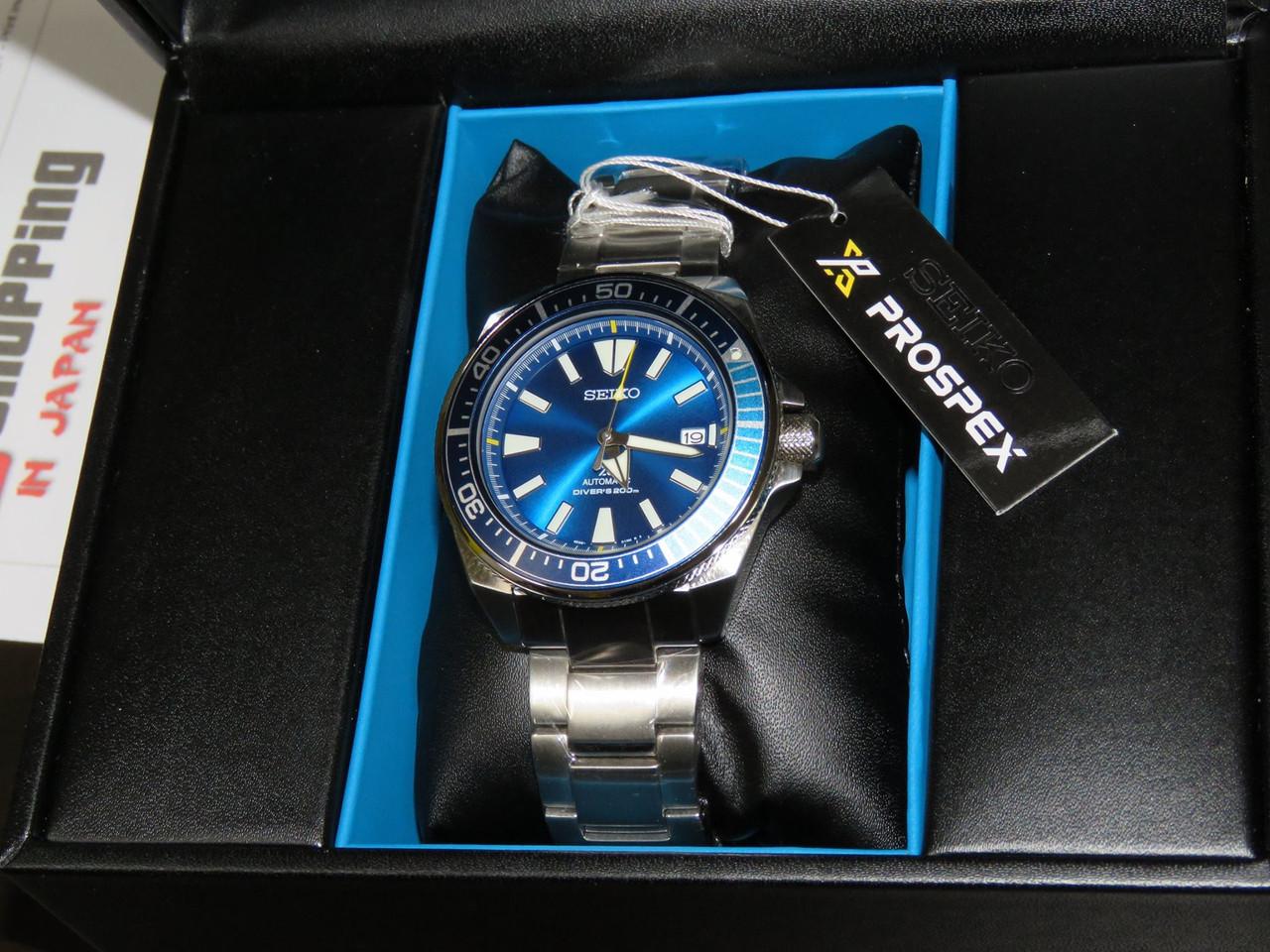 Seiko Prospex Samurai BLUE LAGOON SRPB09