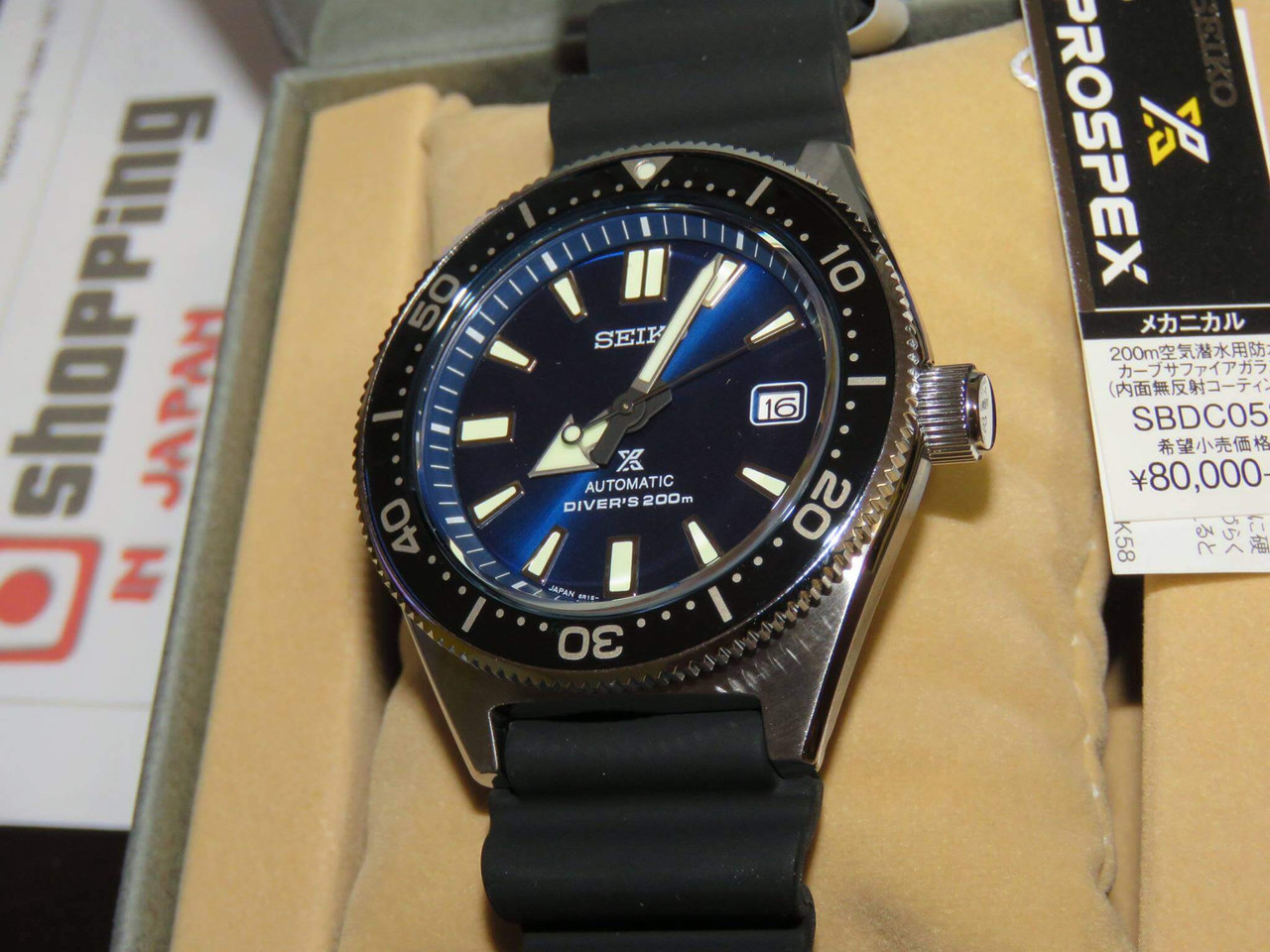 Seiko Prospex Diver Reedition 62MAS SBDC053