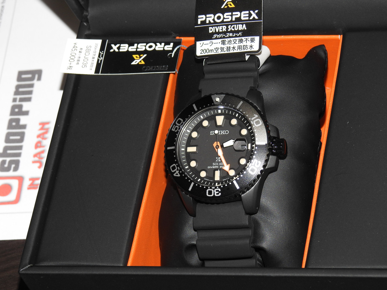 Seiko Prospex Sea Black Series Limited SBDJ035