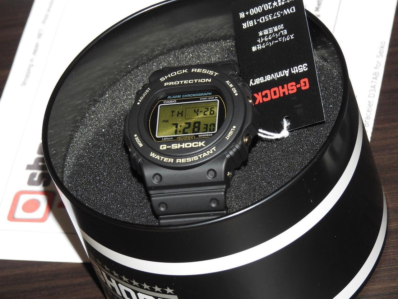 G-Shock DW-5735D-1BJR