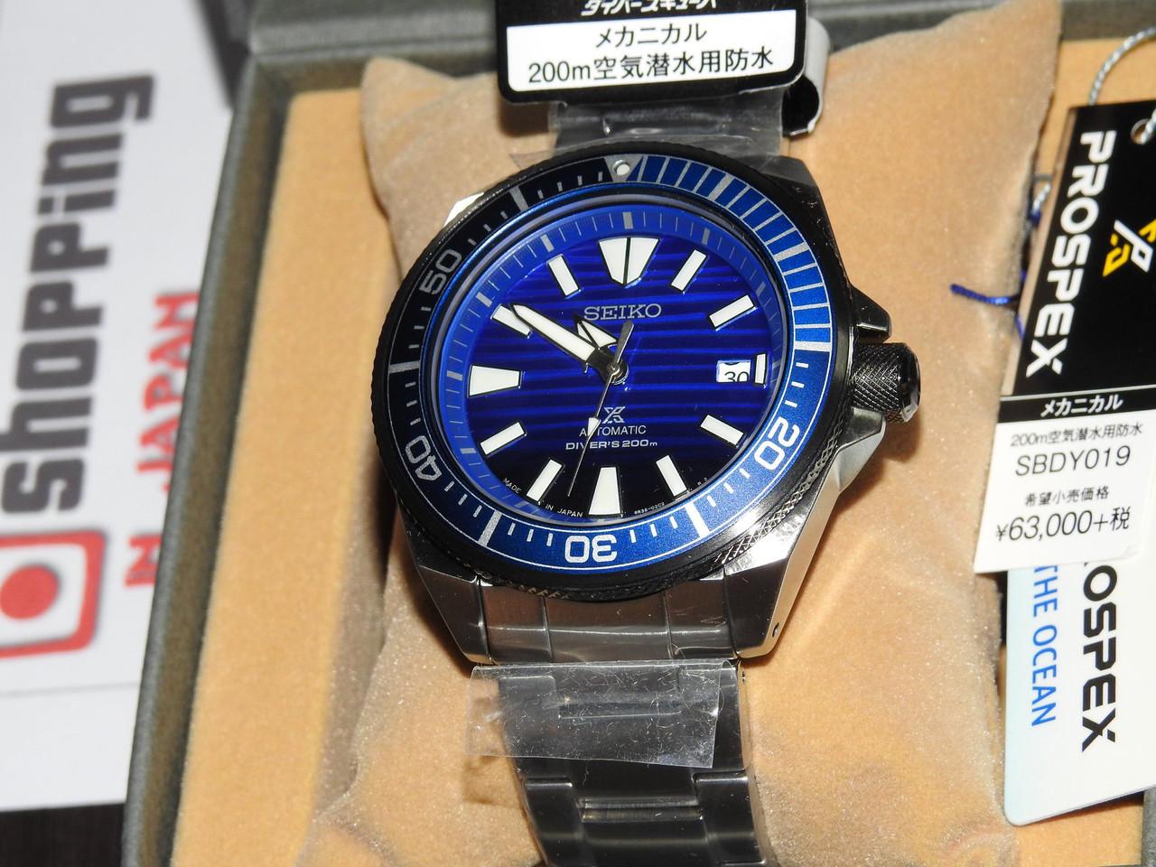 Seiko Samurai Save the Ocean SBDY019 Made In Japan