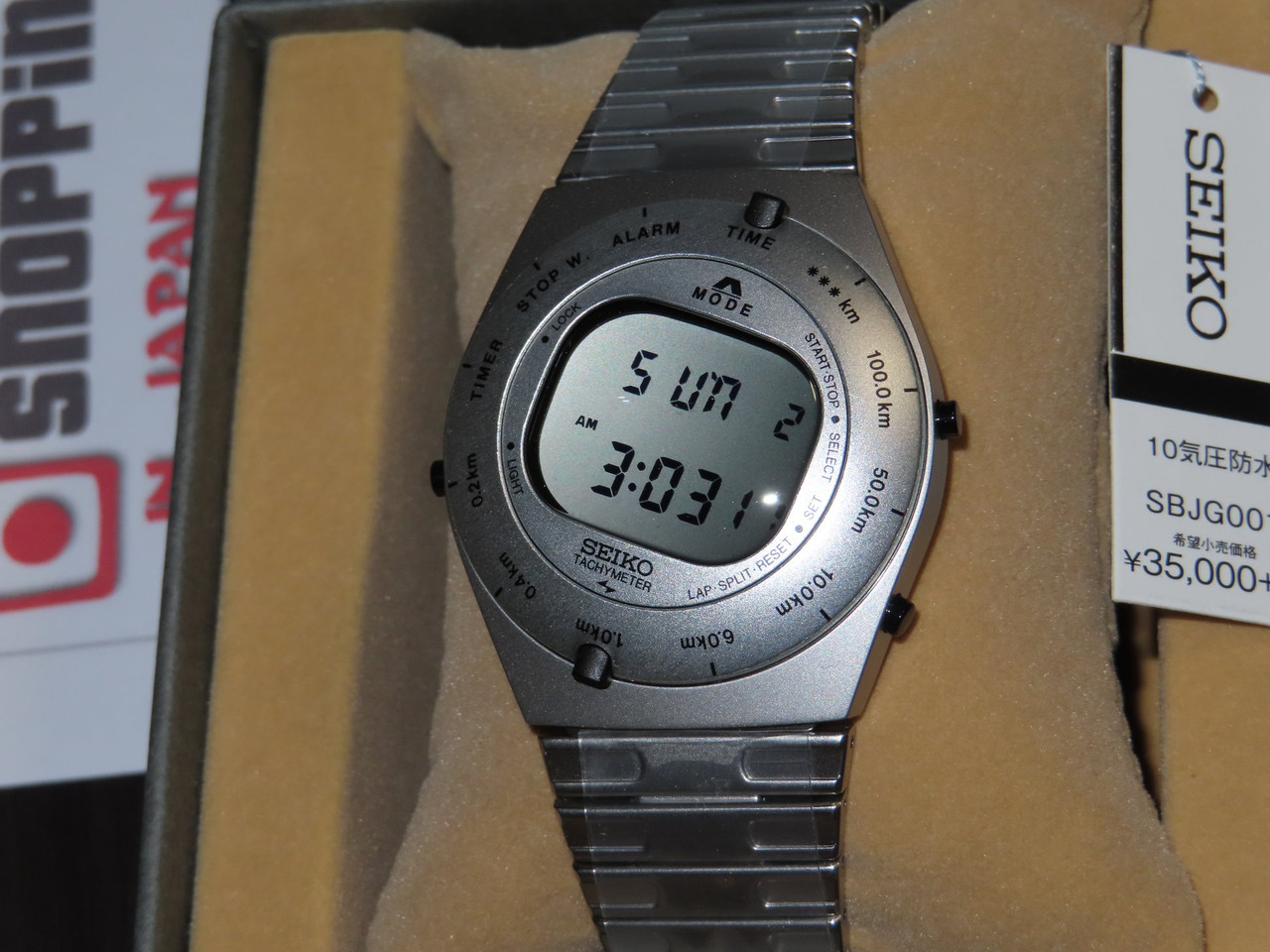 Seiko Giugiaro Design Digital Watch SBJG001