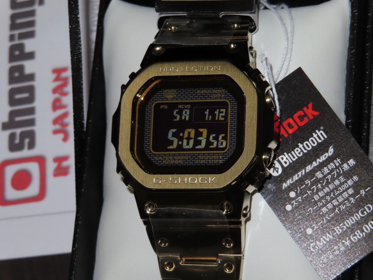 G-Shock Gold Full Metal GMW-B5000GD-9JF