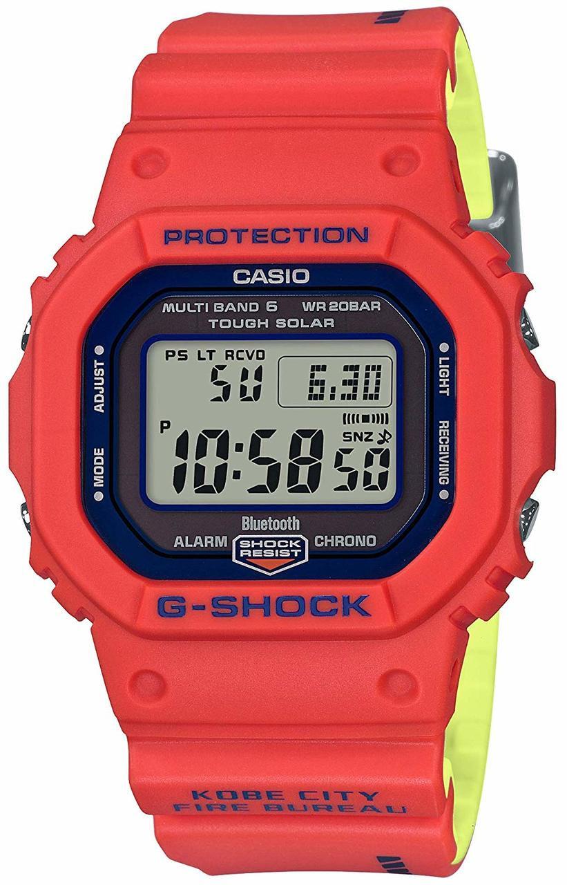 G-Shock GW-B5600FB-4JR Kobe City Fire Bureau