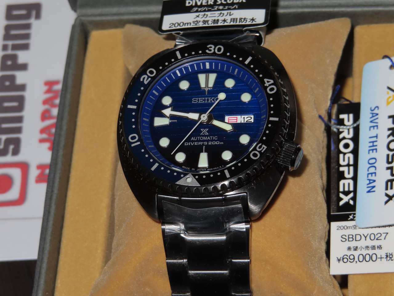 Seiko Prospex Turtle Made In Japan Version SBDY027