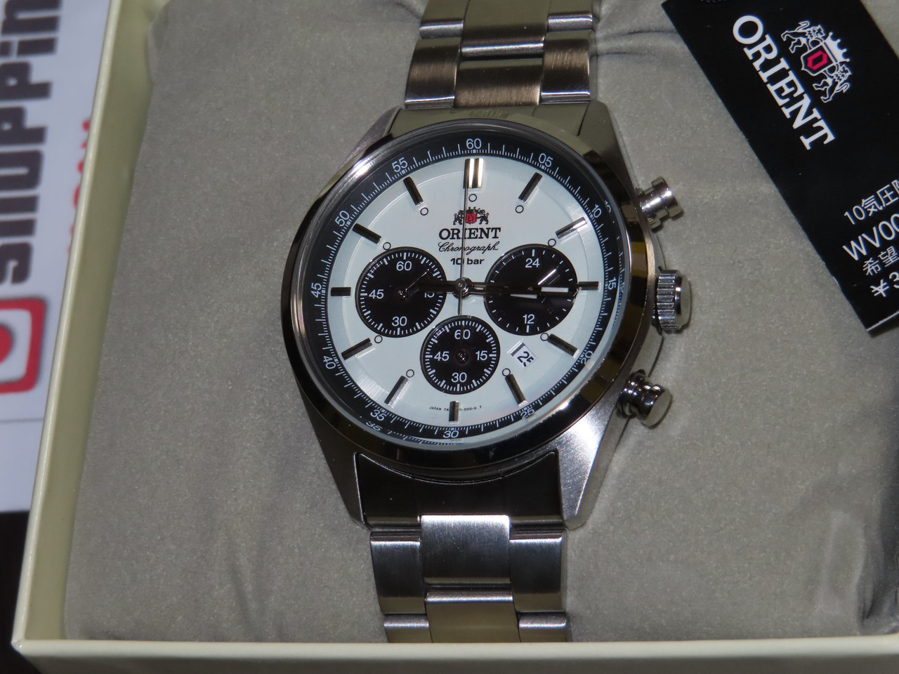 Orient Panda WV0041TX Solar Neo70's