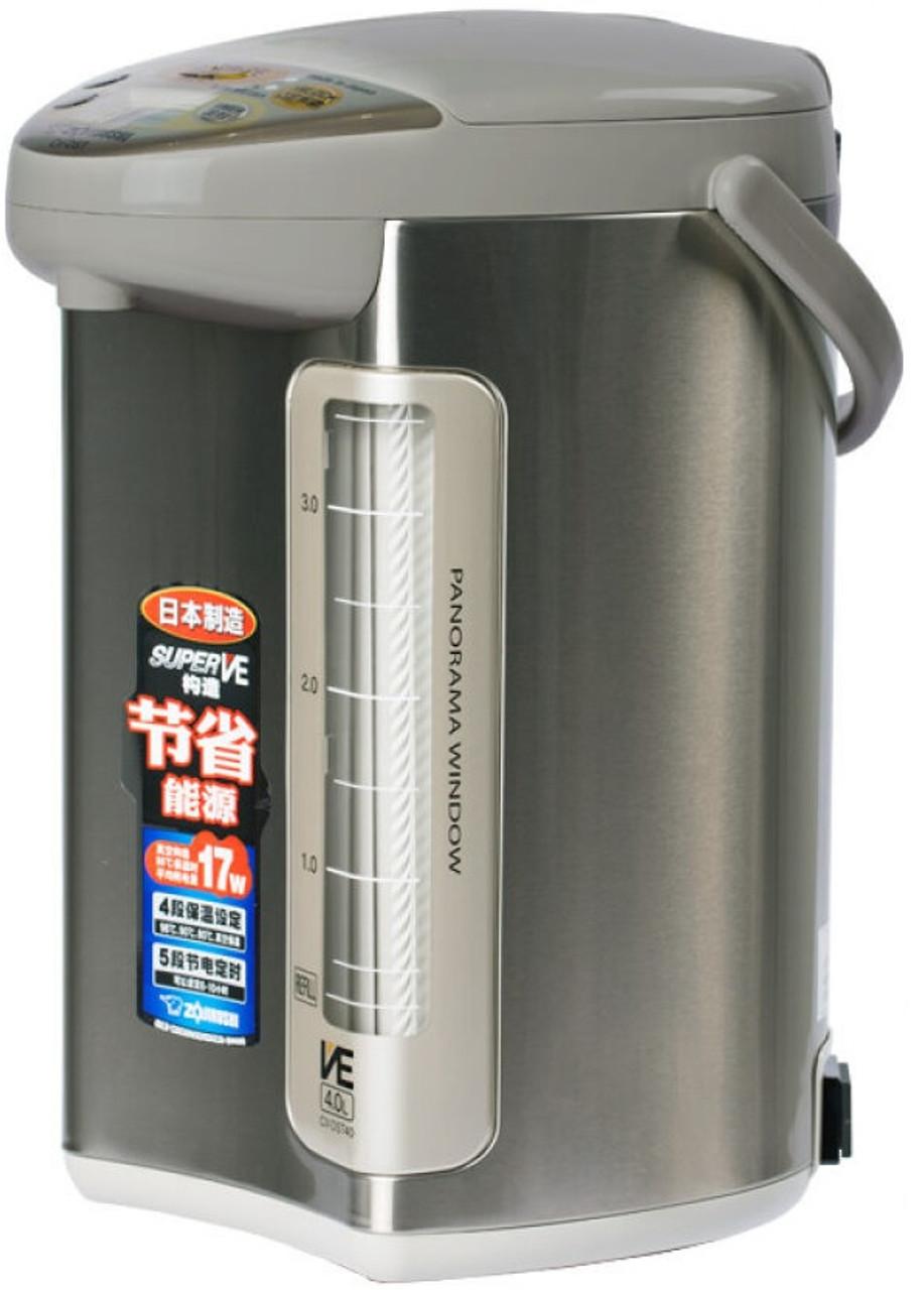 Zojirushi CV-DST40 4.0L Water Boilers Pot (220-230v)