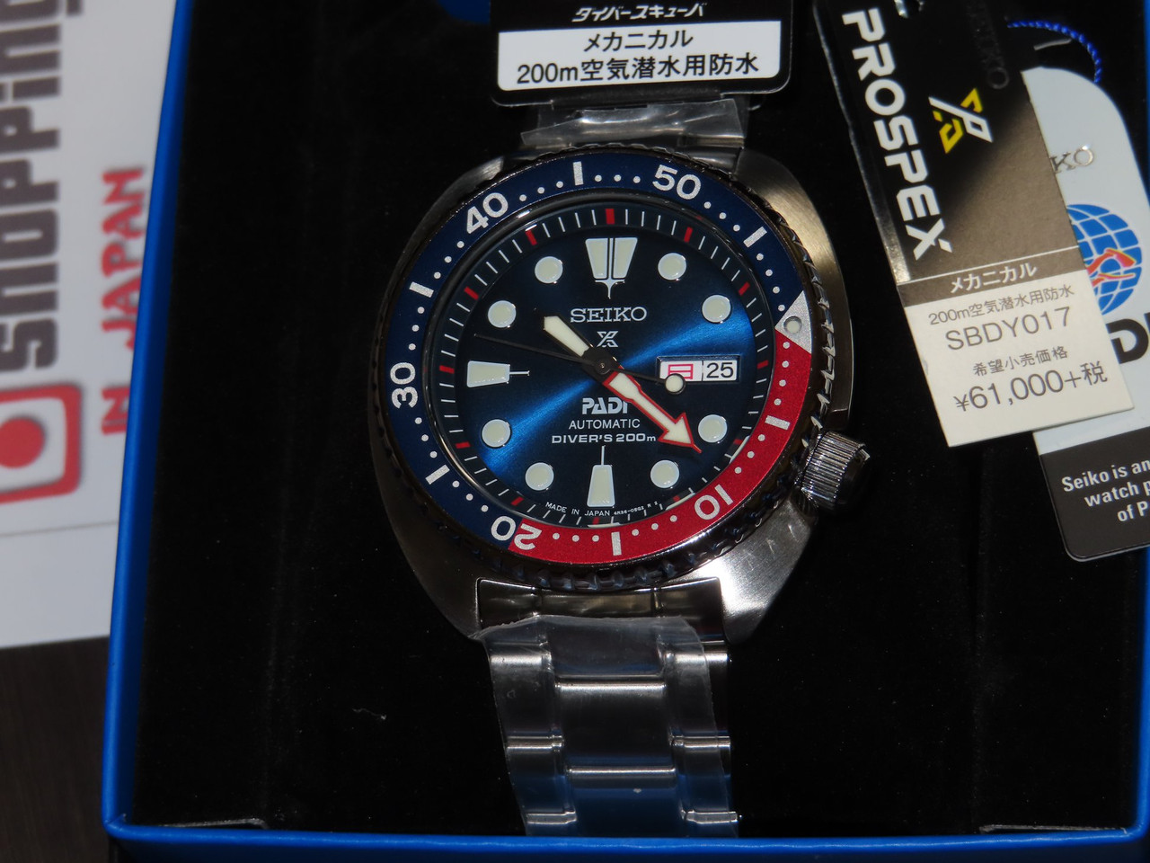 Seiko Turtle Padi Made In Japan Kanji SBDY017 / SRPA21
