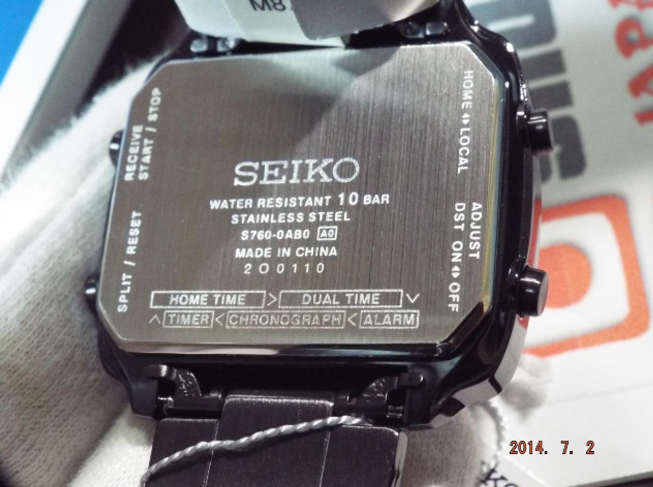 Seiko Spirit SBFG003