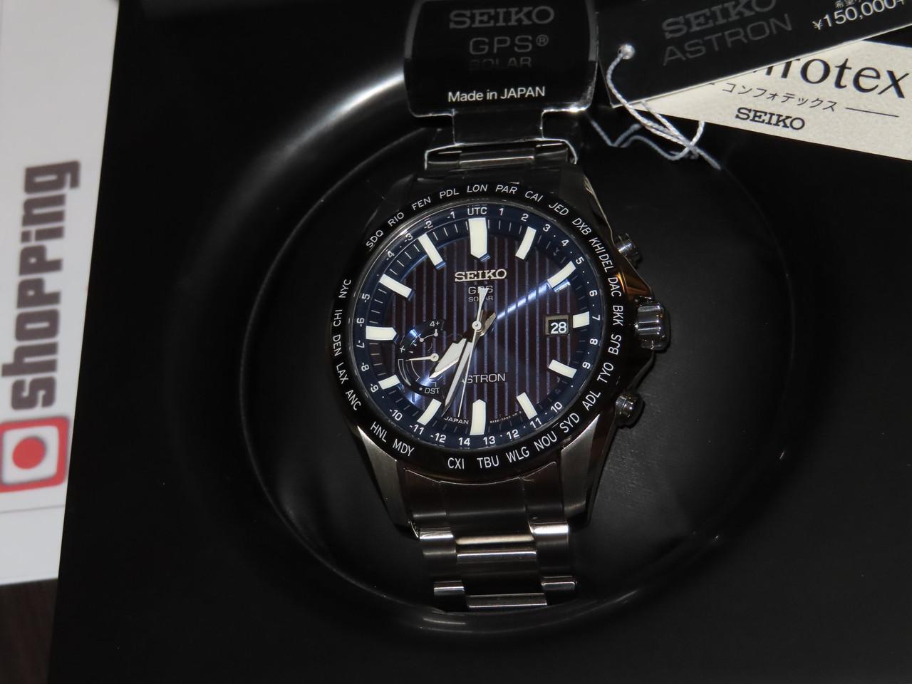Seiko Astron 8X Series SSE159J1 / SBXB159