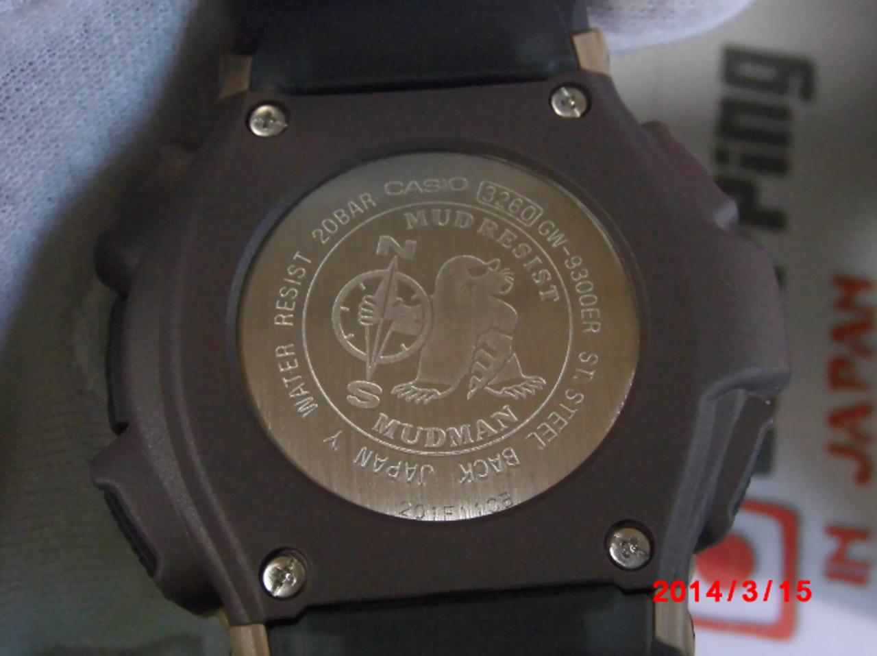 GW-9300ER-5JF