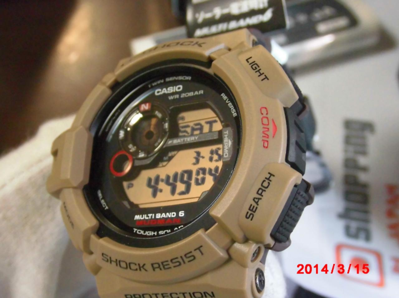 G-Shock GW-9300ER-5JF Men in Military Colors