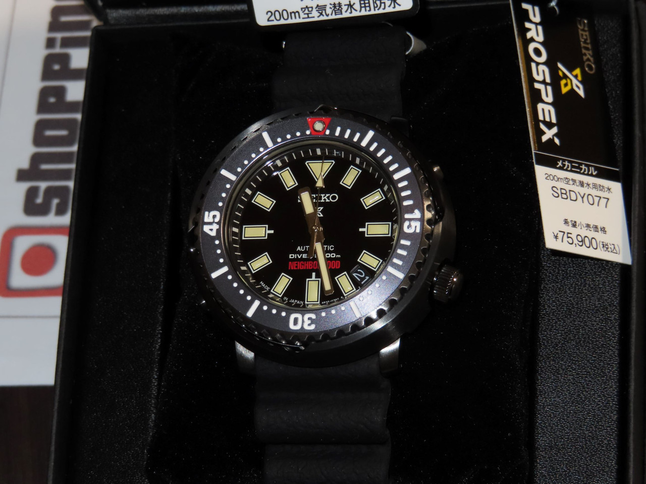 Seiko x Neighborhood Tuna Diver Limited SBDY077