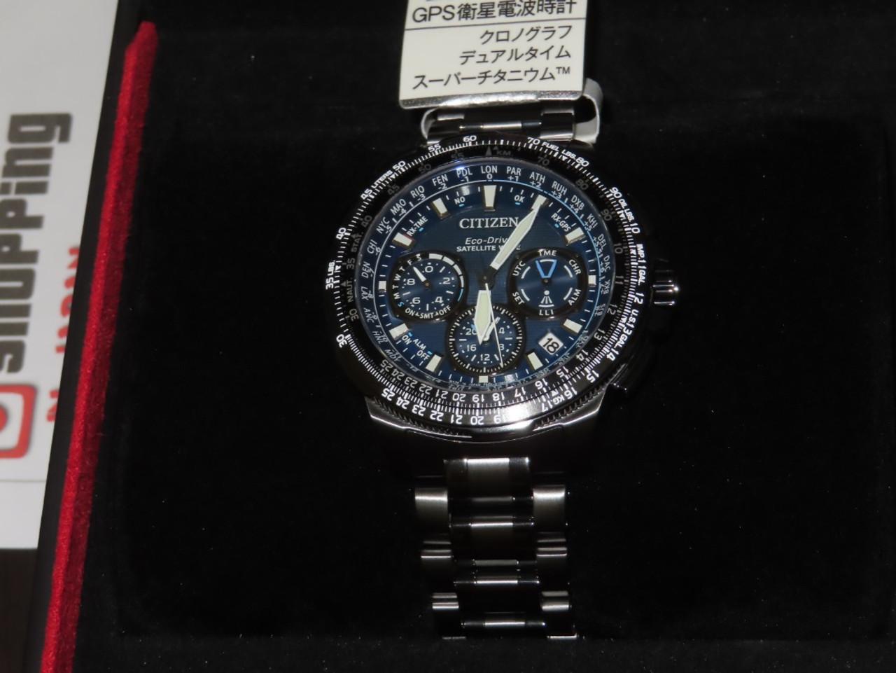 Citizen Promaster Hakuto Limited CC9025-51L