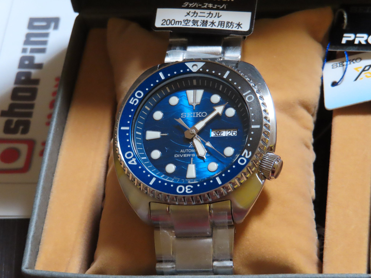 Seiko Turtle Great White Shark Japan Ver. Kanji SBDY031