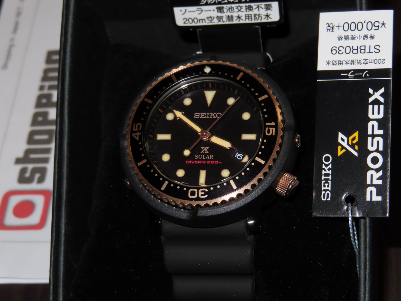Seiko Prospex Japan Limited Edition STBR039