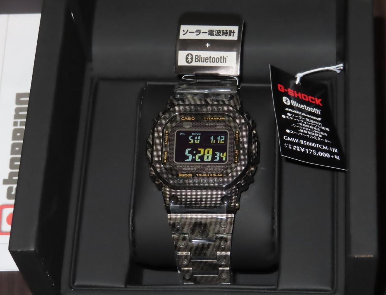 G-Shock GMW-B5000TCM-1JR Titanium Camouflage