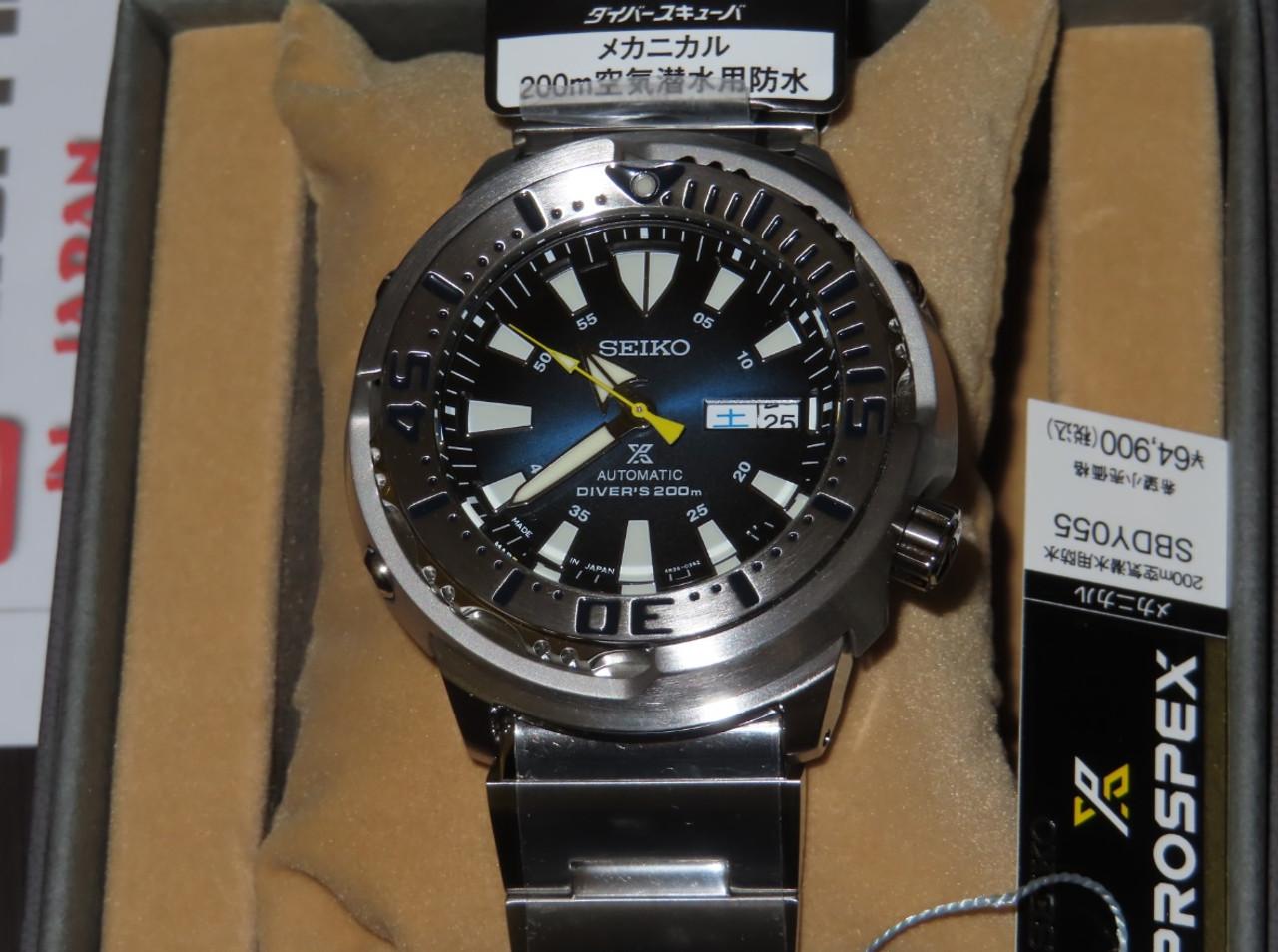 Seiko Prospex Baby Tuna Blue Gradient SBDY055