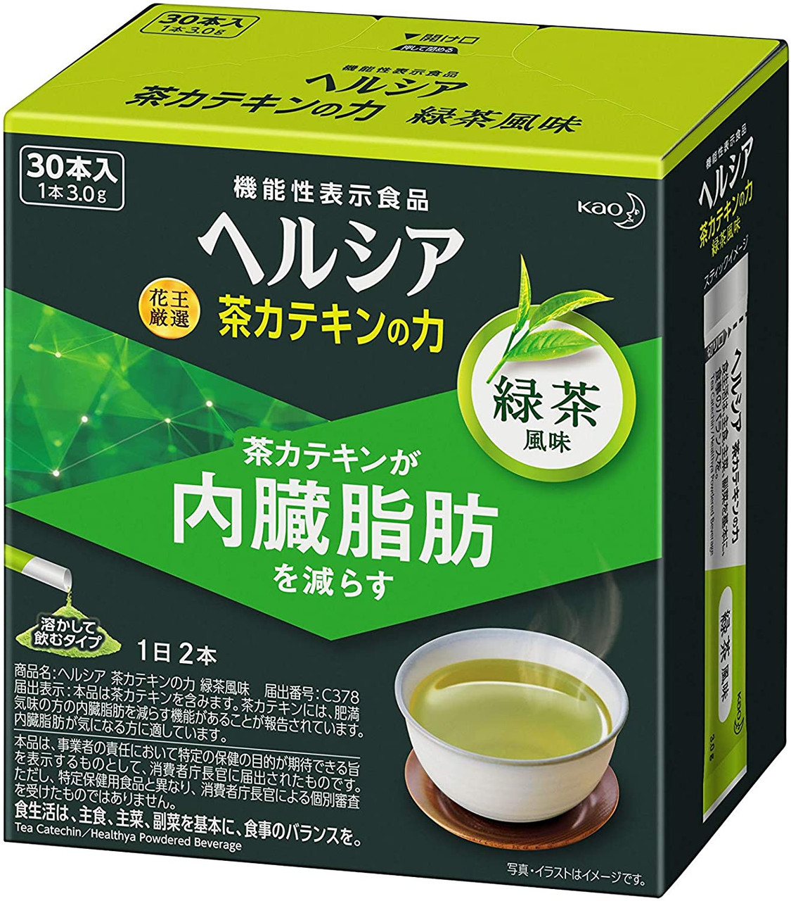 Healthya Green Tea with Catechins Extracted Beverage