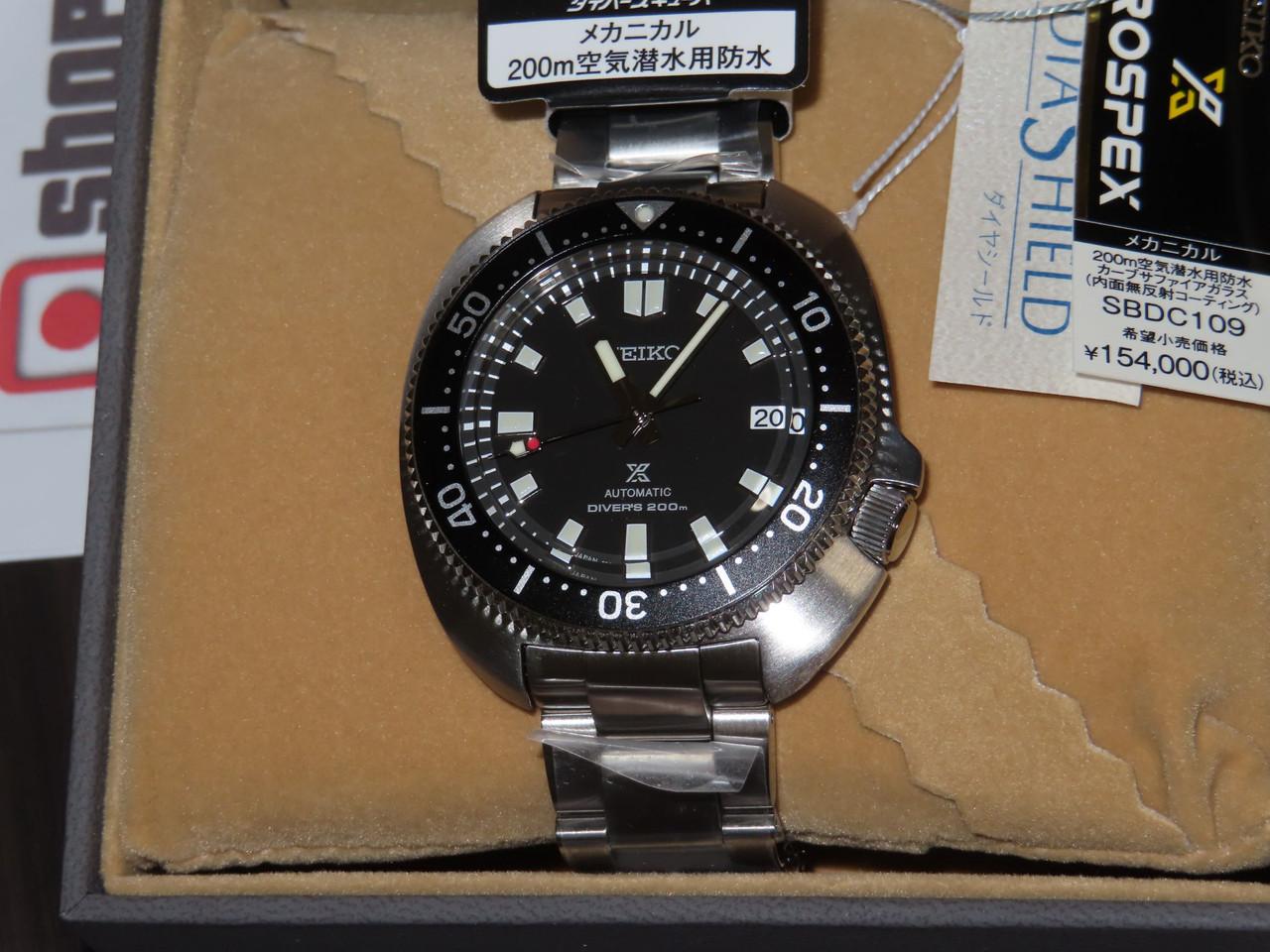 Seiko Prospex Captain Willard 70s Dive Watch SBDC109