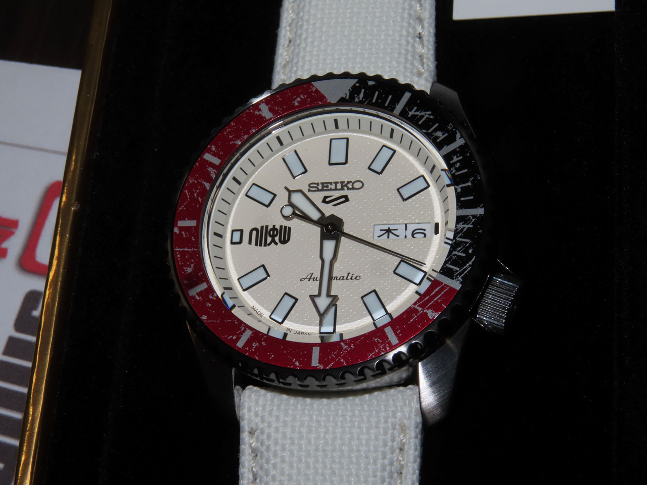 Seiko Street Fighter Ryu Made In Japan Version SBSA079