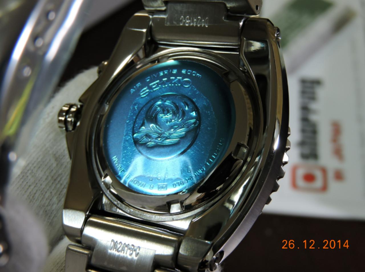 Seiko SBCZ011