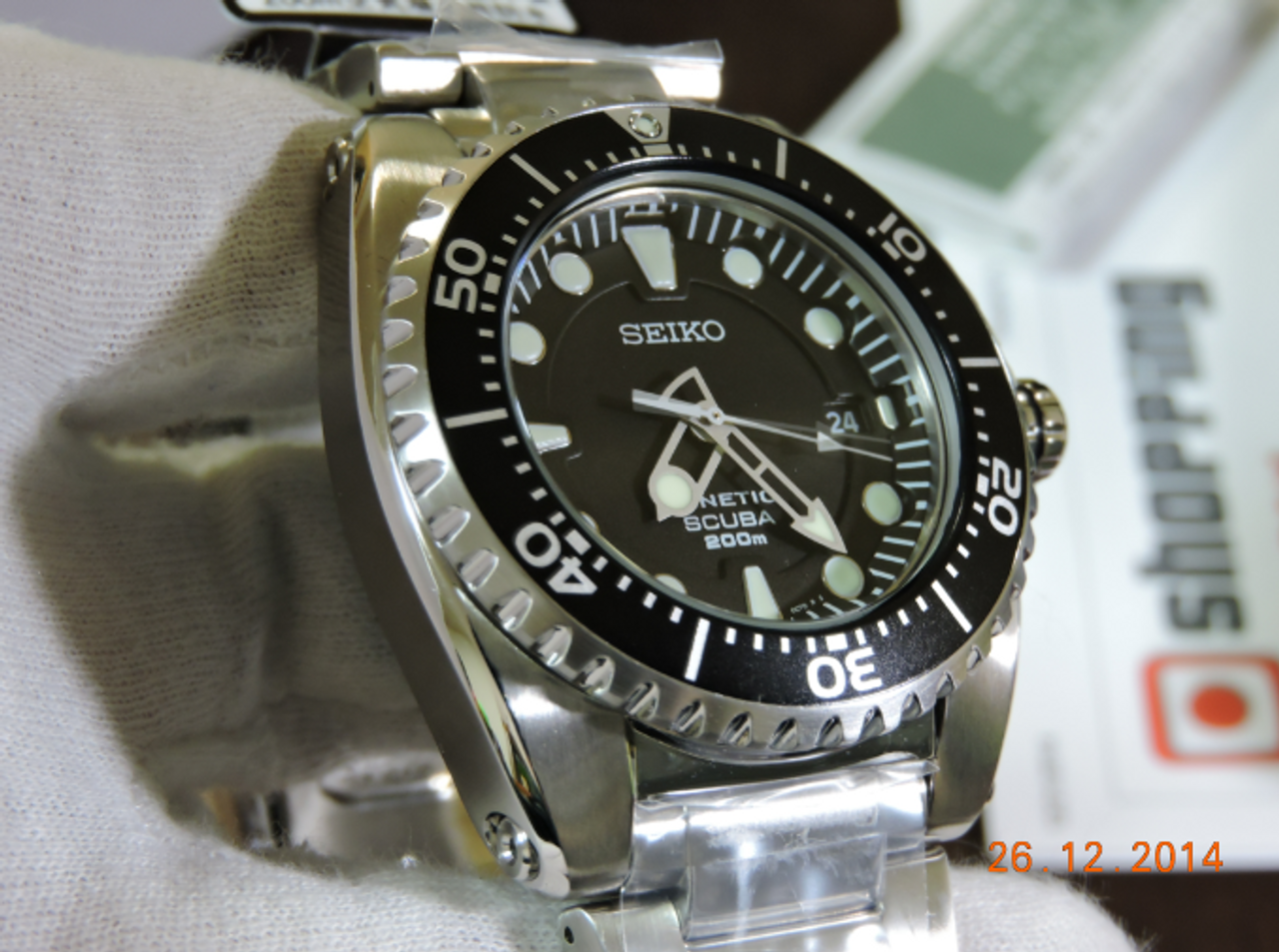 Prospex SBCZ011