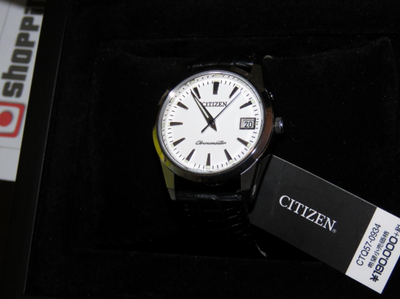 Citizen CTQ57-0934