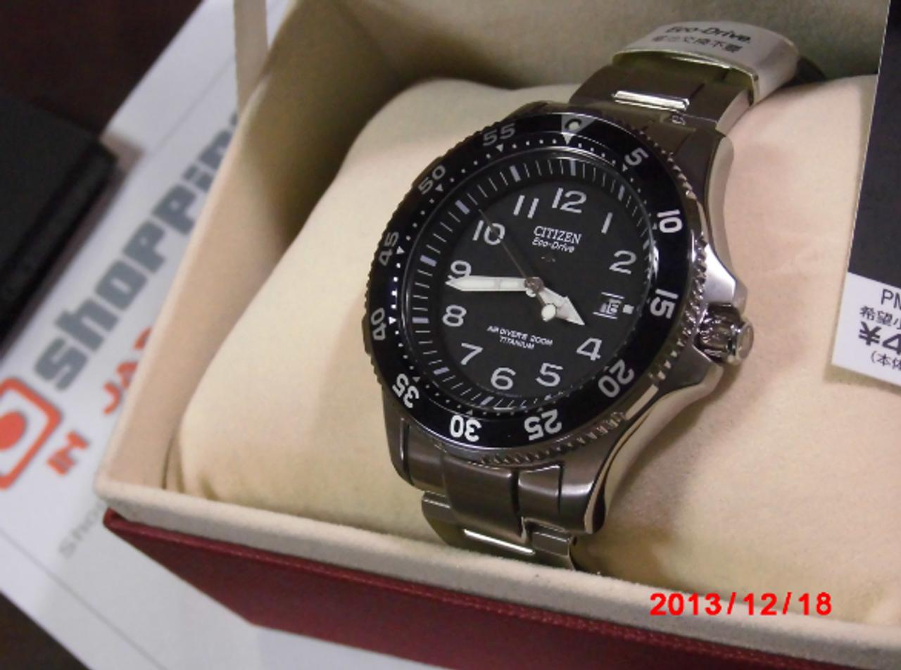 Citizen Promaster PMX56-2811 Marine Diver's