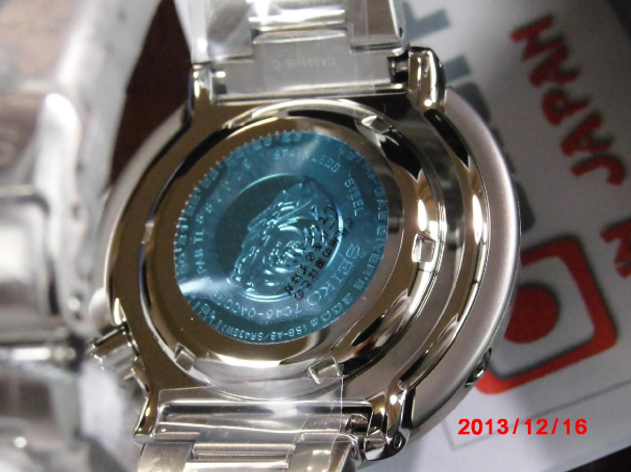 Seiko Prospex SBBN015
