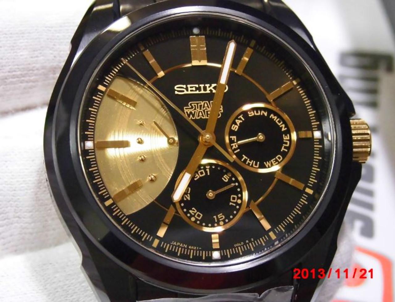 Seiko Brightz SDGC015