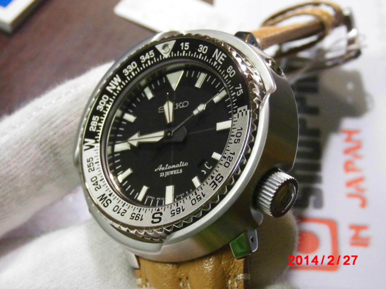 Prospex Fieldmaster SBDC011