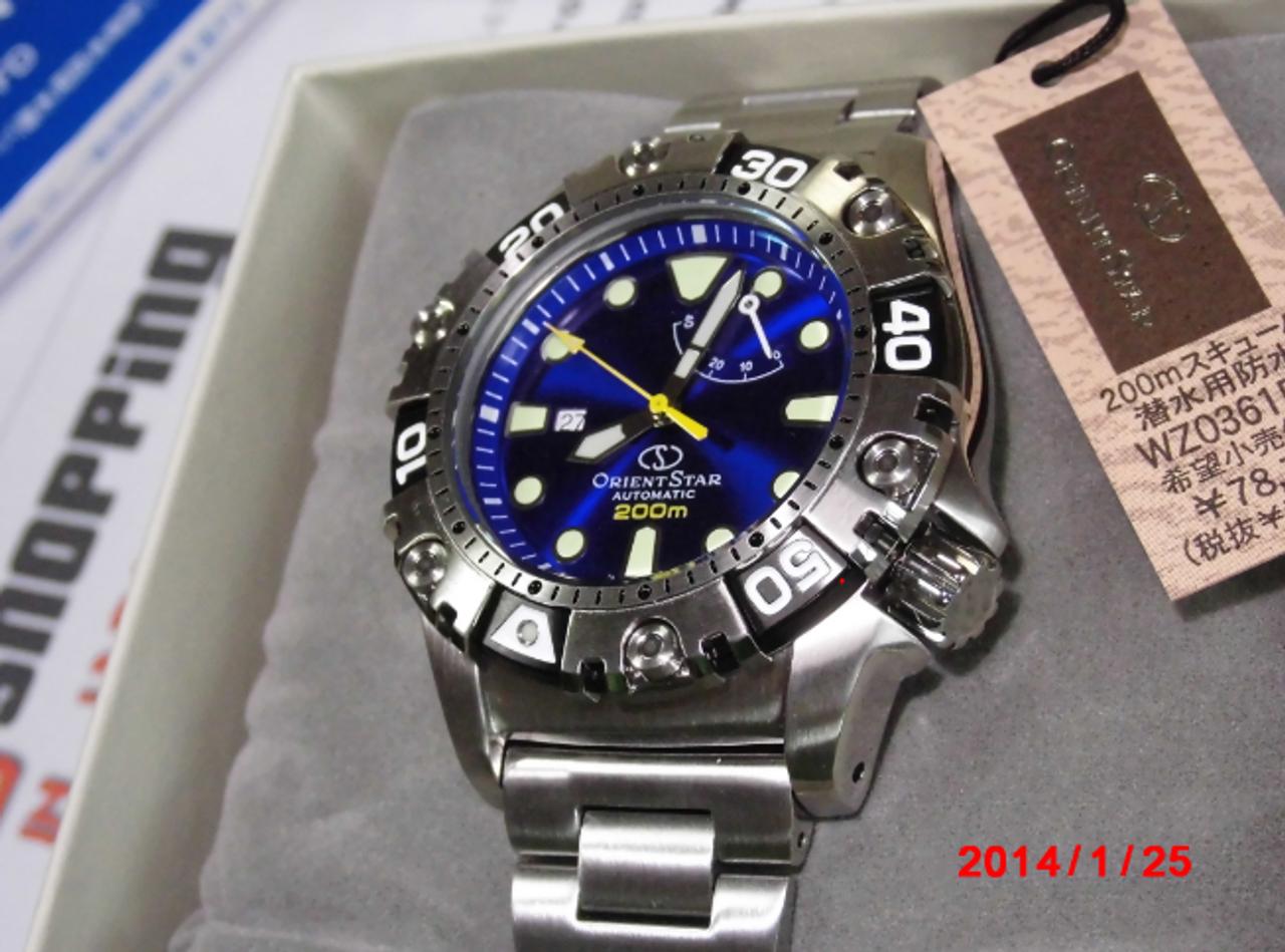 Orient Star WZ0361FD 200m Divers