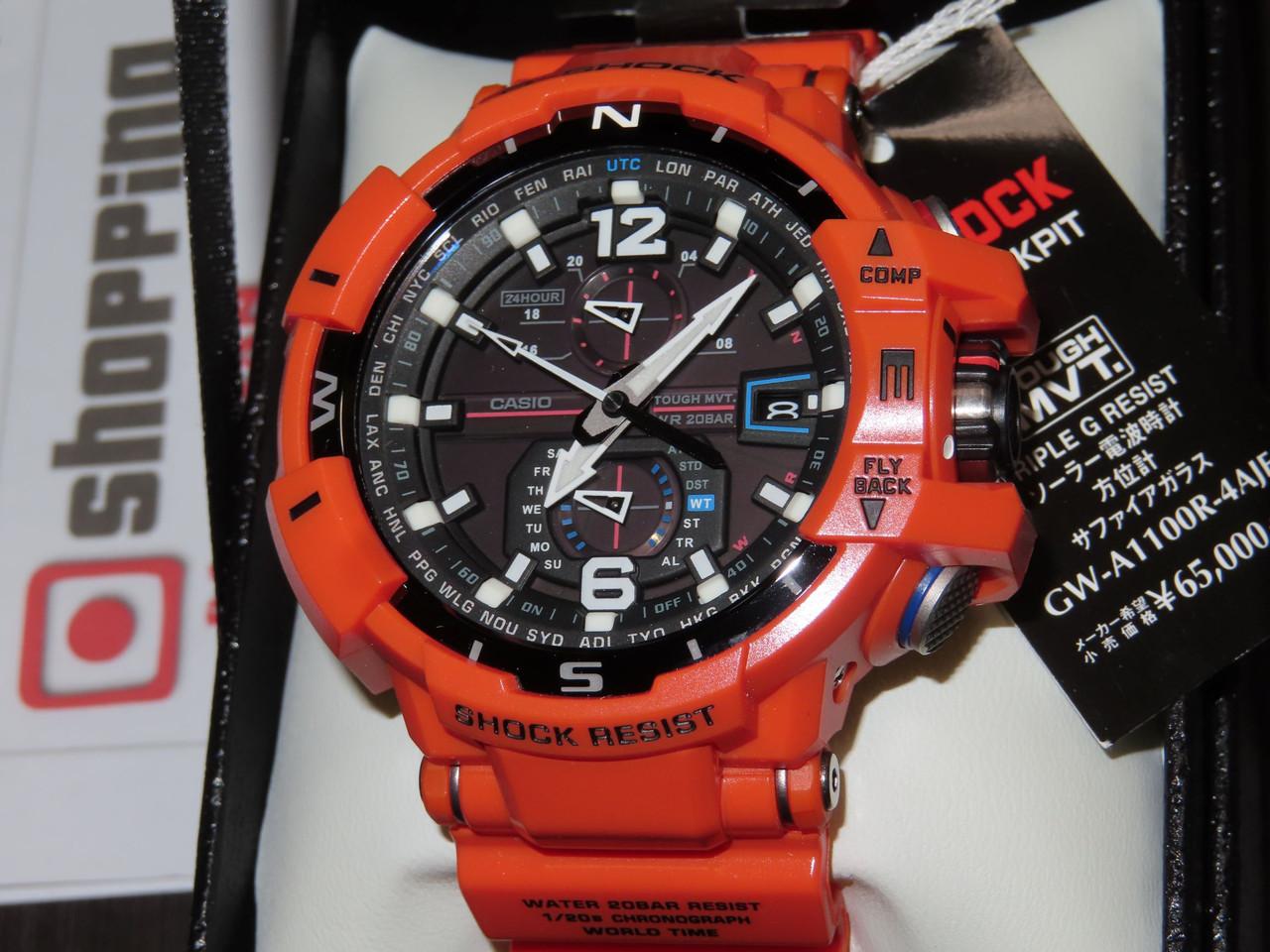 G-Shock Gravitymaster Orange GW-A1100R-4AJF