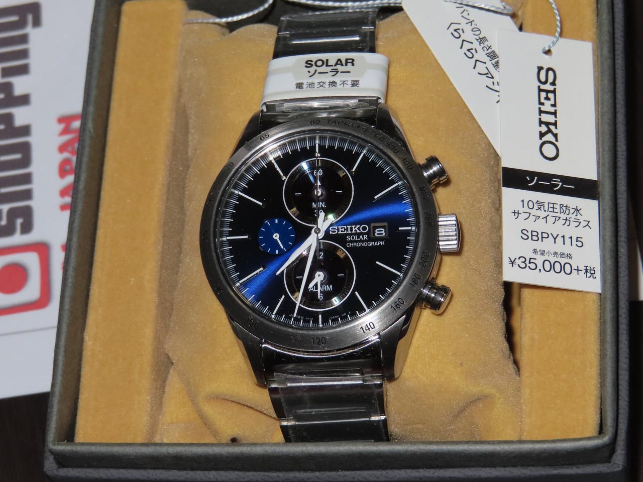 Seiko Spirit Smart SBPY115 Chronograph