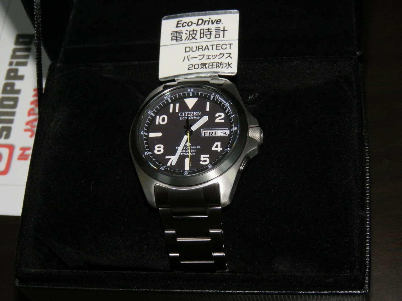 PMD56-2952 LAND Eco-Drive