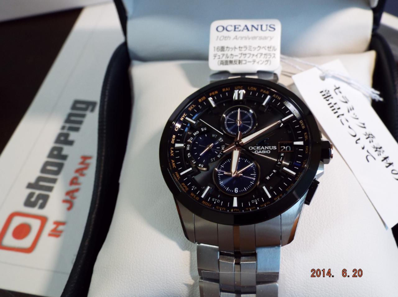 Casio Oceanus Limited Manta 10th Anniversary