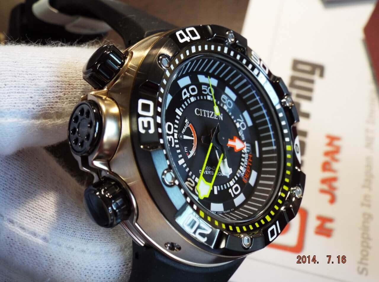Promaster Aqualand BN2025-02E