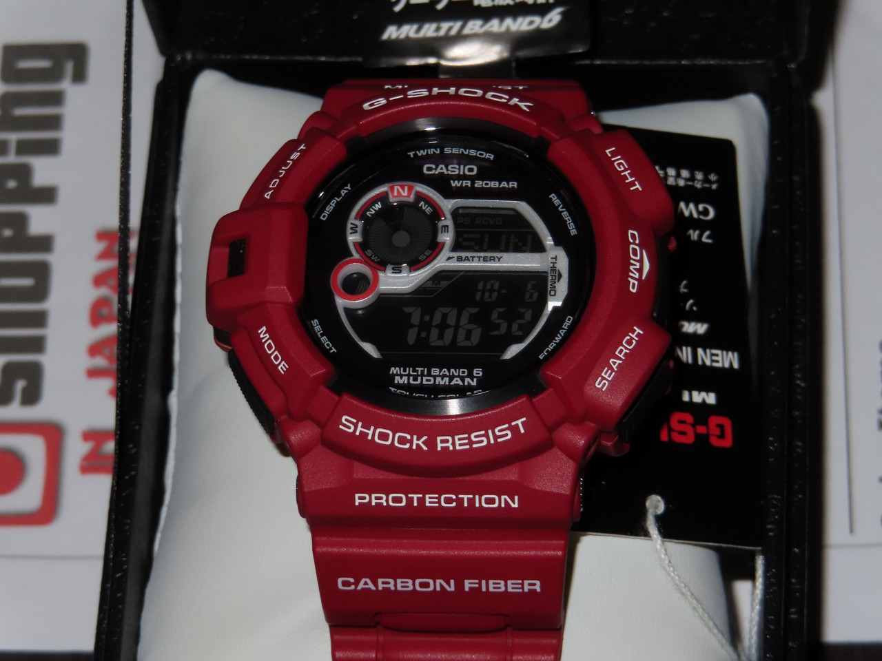 G-Shock Mudman GW-9300RD-4JF Men in Rescue Red