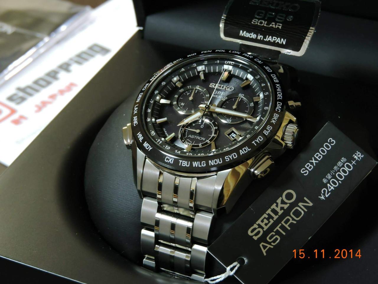 Seiko Astron SSE003 SBXB003